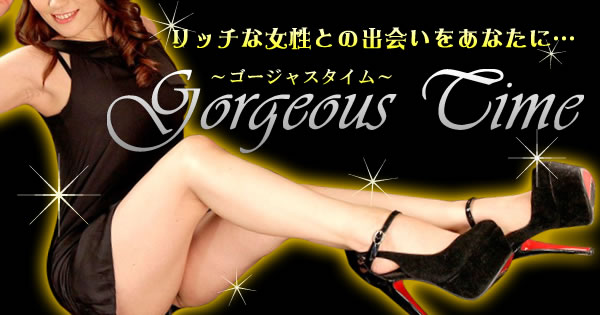 「Gorgeous Time」の攻略法